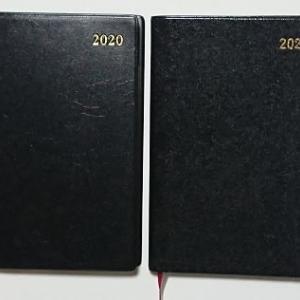 今日(12月1日)は、手帳の日