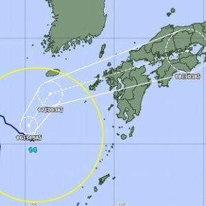 山口・島根 ぶらり散策2(回想 2008年11月)