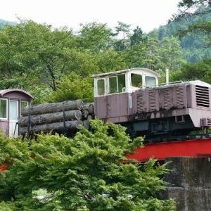 坂川森林鉄道モニュメント