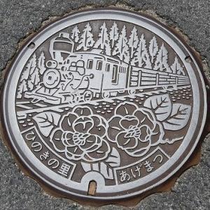 上松町 の マンホール蓋