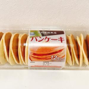 パンケーキ(メープル&マーガリン)
