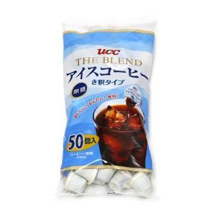 UCC アイスコーヒー 希釈タイプ