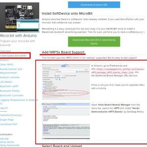 Arduino IDE で micro:bit のプログラムを作る
