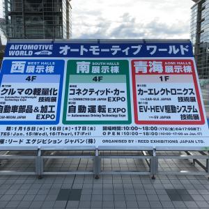 東京ビックサイトのイベントに行きました