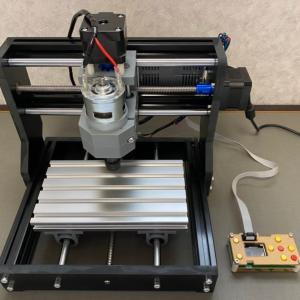 CNC フライスを作る ~その15~ (CNC1610 Pro)