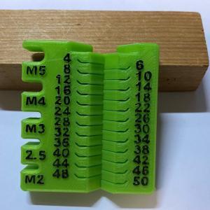 3Dプリンタで電子工作の治具を作る ~7~ (ネジスケール その2)