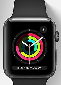 iOS「iOS14」リリースに伴う、Apple Watch Series 3 のアップデート