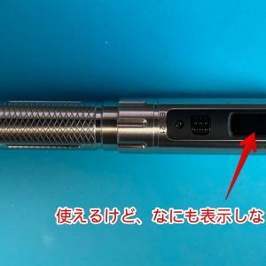 ES121(ペン型電動スクリュードライバー)の OLED を交換修理する