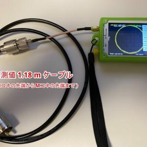 NanoVNA(同軸ケーブルの長さを測る)