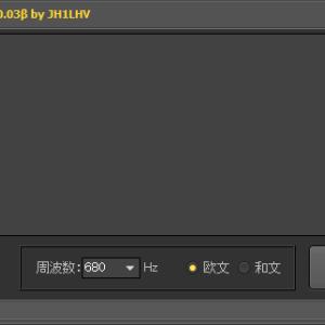 当ブログの和文電信を CW 解読ソフトで確認する方法(cw mania decoder)