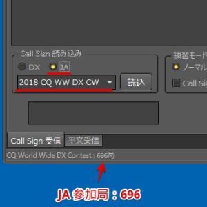 cw mania update v.0.78