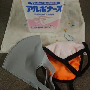 マスクと在宅勤務