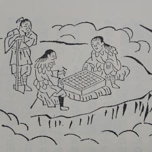 妓女の碁盤7/了