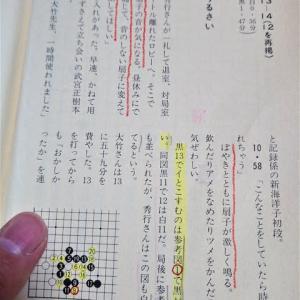 """""""マナー警察""""各論/番外4"""