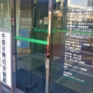21年3月7日 駅前碁会