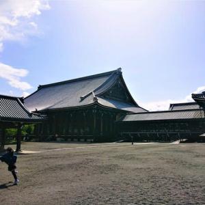 十七分の一の京都/番外