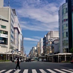 十七分の一の京都㊤