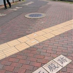 平安京の面影をゆく1