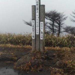 中蒜山は寒かった