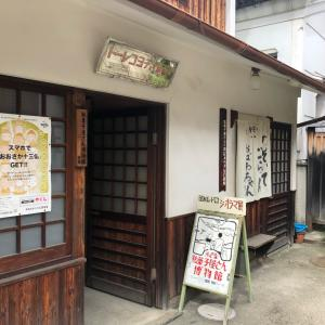 ジオラマ多め、そして何かとおトクな  大阪「全興寺 」③