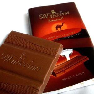 【ドバイ】で買ってきたラクダミルクのチョコレート