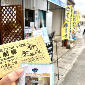 【石垣島】川平湾①にバスで行く!