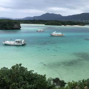 【石垣島】川平湾②グラスボートに乗る!