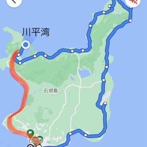 【石垣島】川平湾④ ん?帰りのバスがない!?