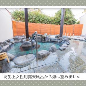 今井浜東急ホテルの温泉と館内のシャレオツ空間