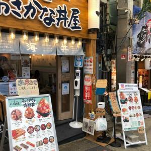 熱海のランチは映え系海鮮丼!