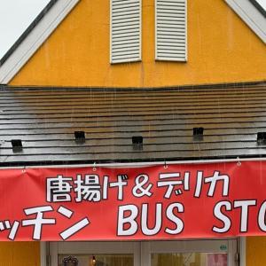 話題のキッチン BUS STOPの唐揚げ弁当はデカ盛り!