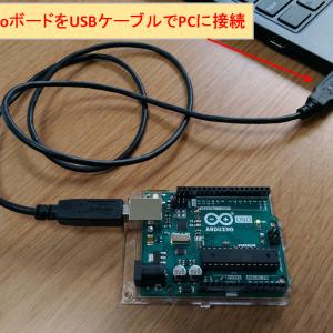 Arduino IDE-Arduinoボードのプログラム書き込み方法