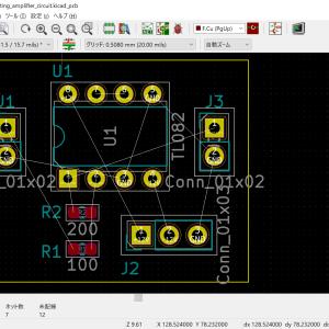 KiCad-自動配線ツールの使い方