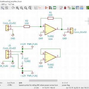 KiCad-BOM(部品表)の生成方法