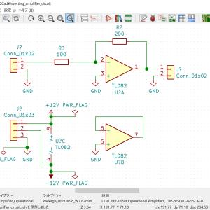 KiCad-回路図シンボルをアノテーション(番号振り)する方法