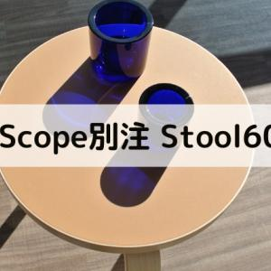 アルテックスツール60リノリウム Scope限定:6年使ってます!