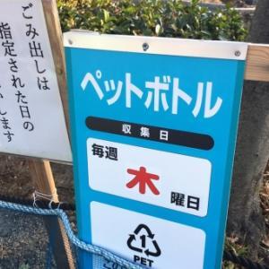 マンション考察: ゴミ捨て場の場所