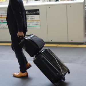 リモワを成田空港で修理した話