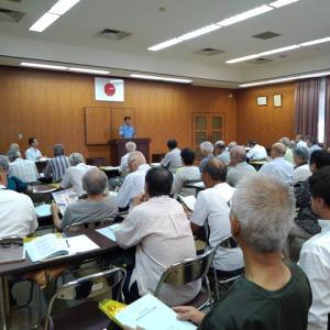 山手警察署にて「秋季合同役員会議」が行われました。
