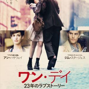 ワン・デイ 23年のラブストーリー/ONE DAY (2011)