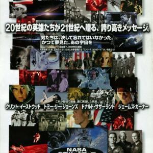 スペース カウボーイ/SPACE COWBOYS (2000)