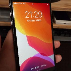 ocnモバイル(goo Simseller)でiPhone8を購入!