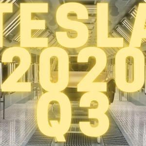 テスラ2020年Q3純利益3億3100万ドル。過去最高の売上を記録!
