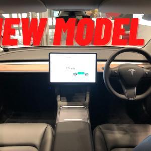 新型モデル3のエクステリア・インテリアレポート