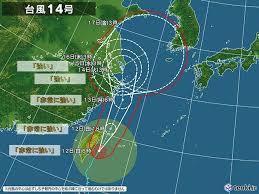 台風襲来の日