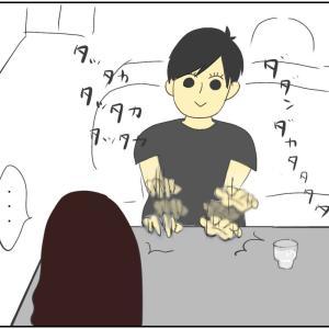 【夫婦の在り方】夫の癖を理解している妻はどれだけいるのだろう?