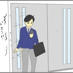 【夫婦の在り方】ドアを閉めろと言っても閉めれない