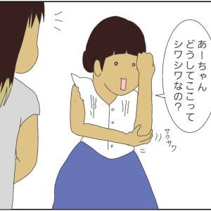 お母さん、たまには和歌とか詠んでみたら ~娘の佇まいから~