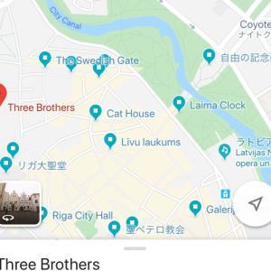 ラトビア・リガの観光名所★三人兄弟