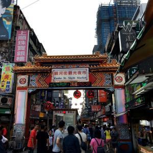 台湾・台北で2番目に大きな夜市★ 饒河街觀光夜市で食べ歩き①